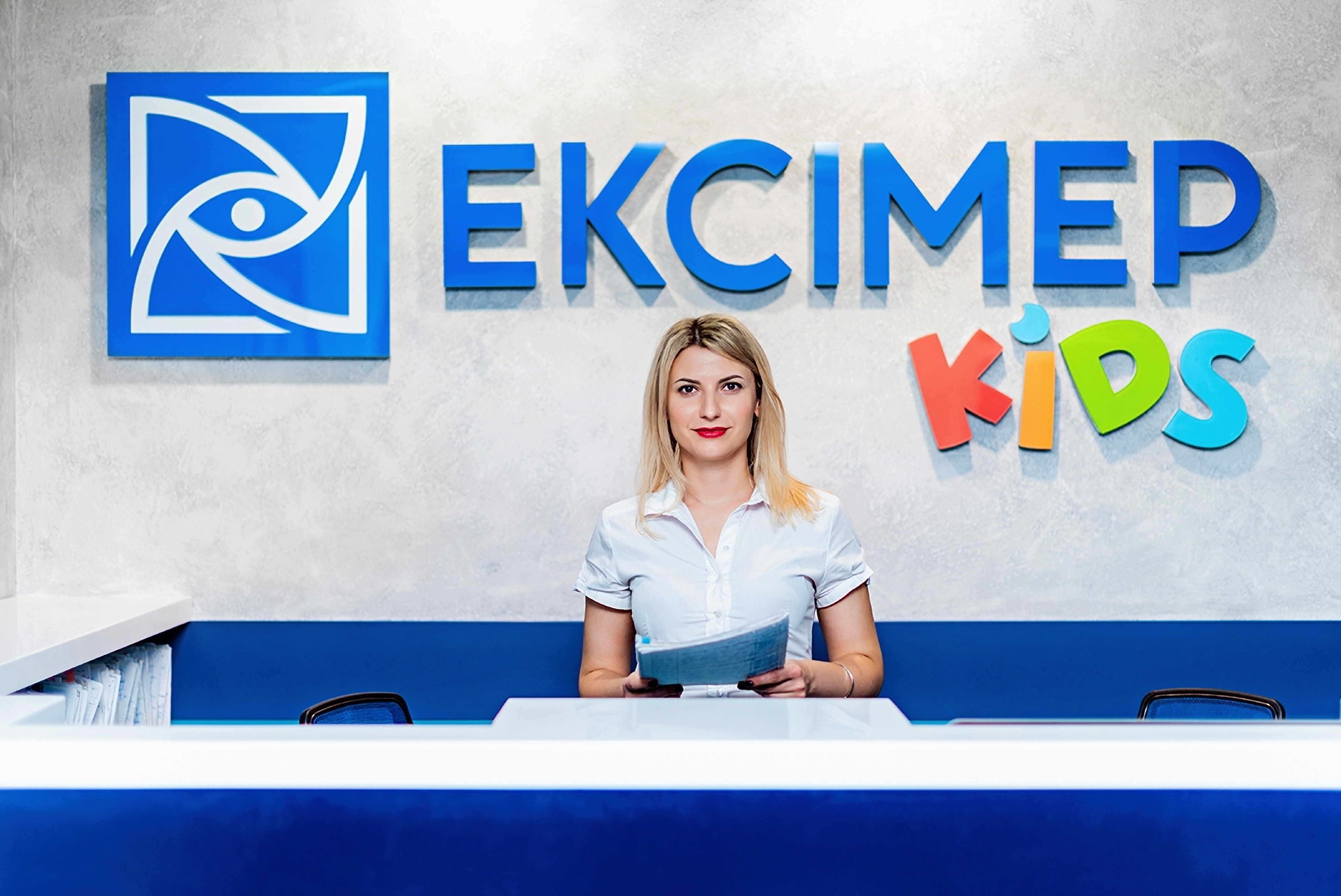 The administrator's desk at Excimer Ophthalmology Clinic Odessa