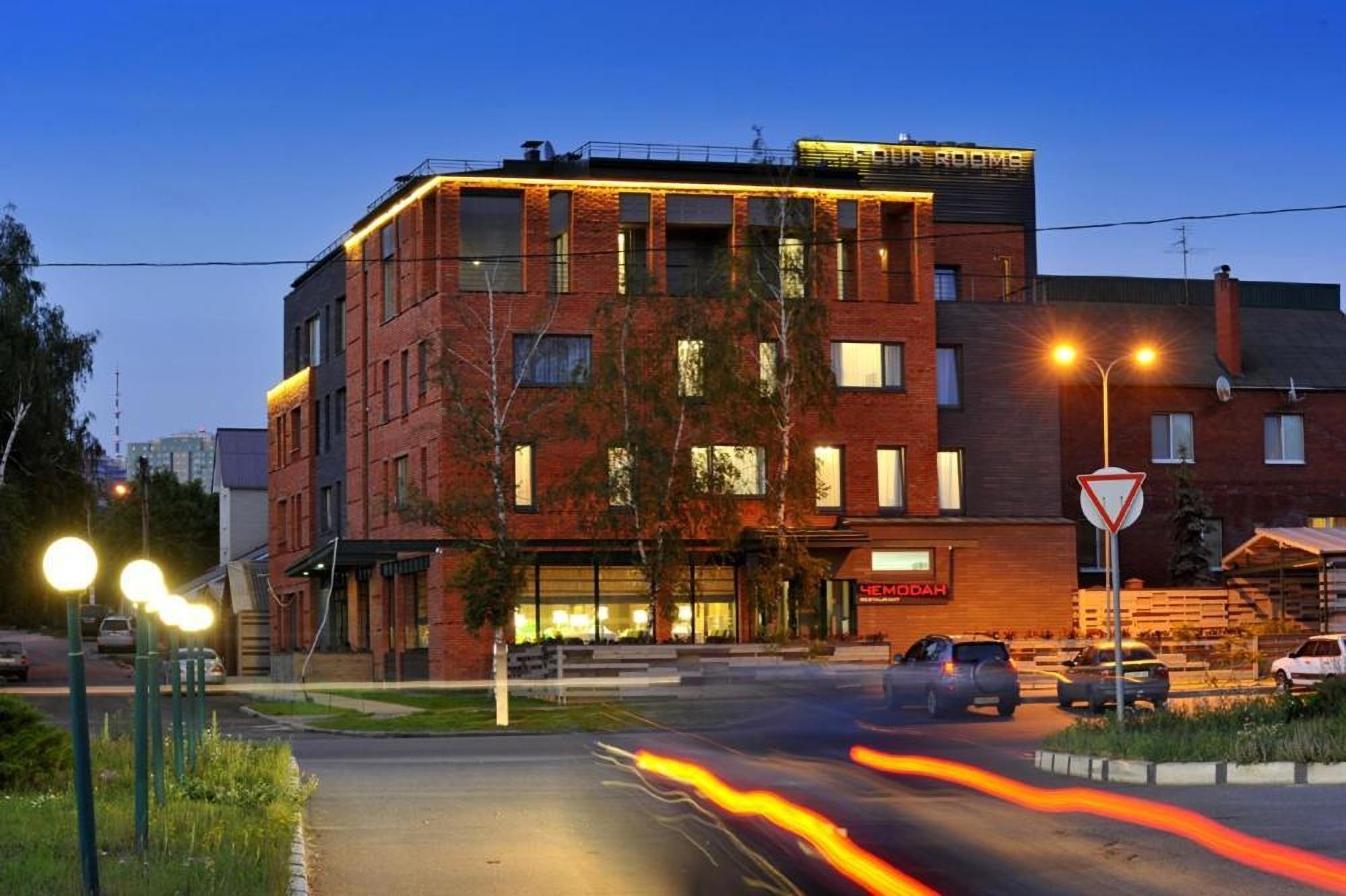 Villa Four Rooms hotel in Kharkiv