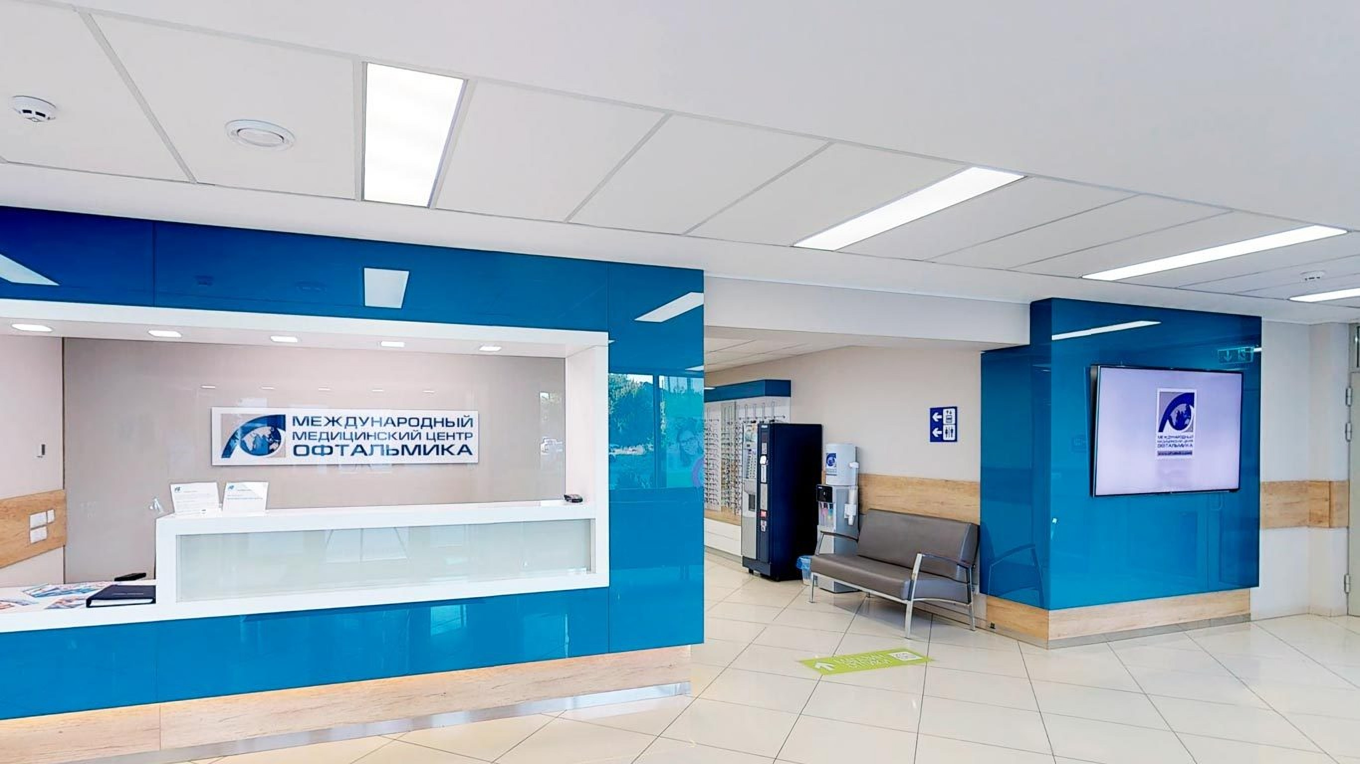 Reception of the International Medical Center Ophthalmic in Kharkov