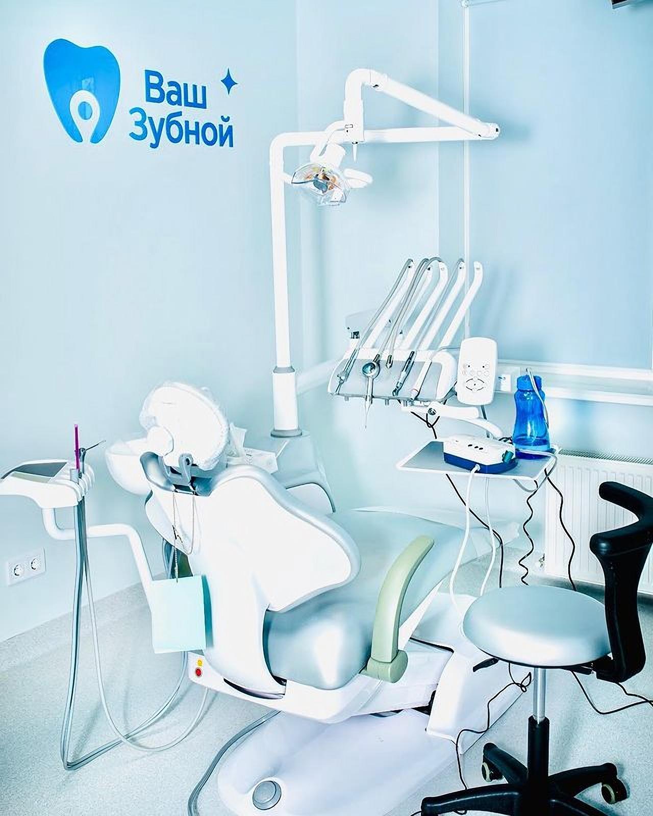Dental office in the clinic Your Dentist in Odessa Ukraine