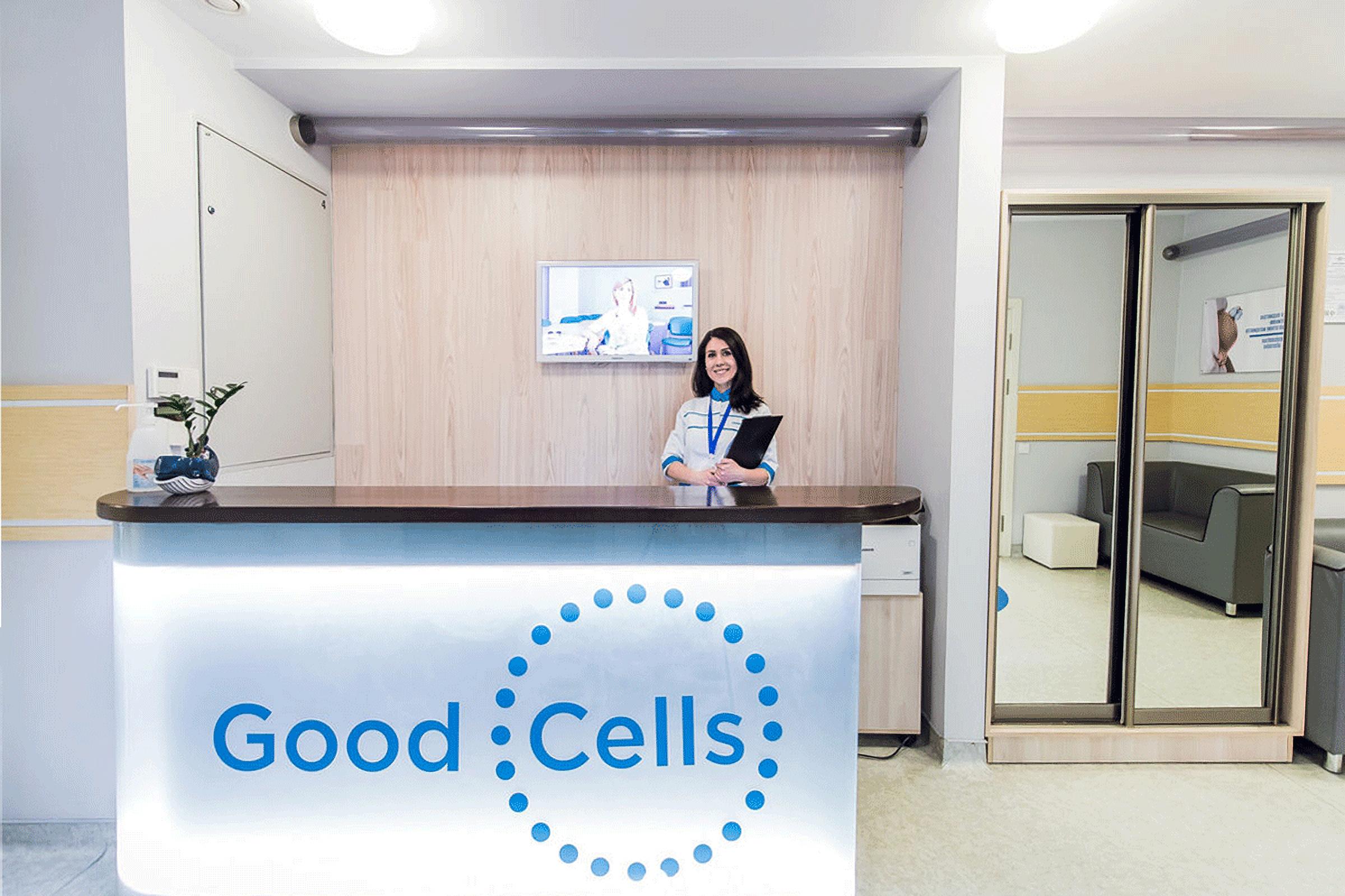 Reception in GOOD CELLS Clinic Ukraine