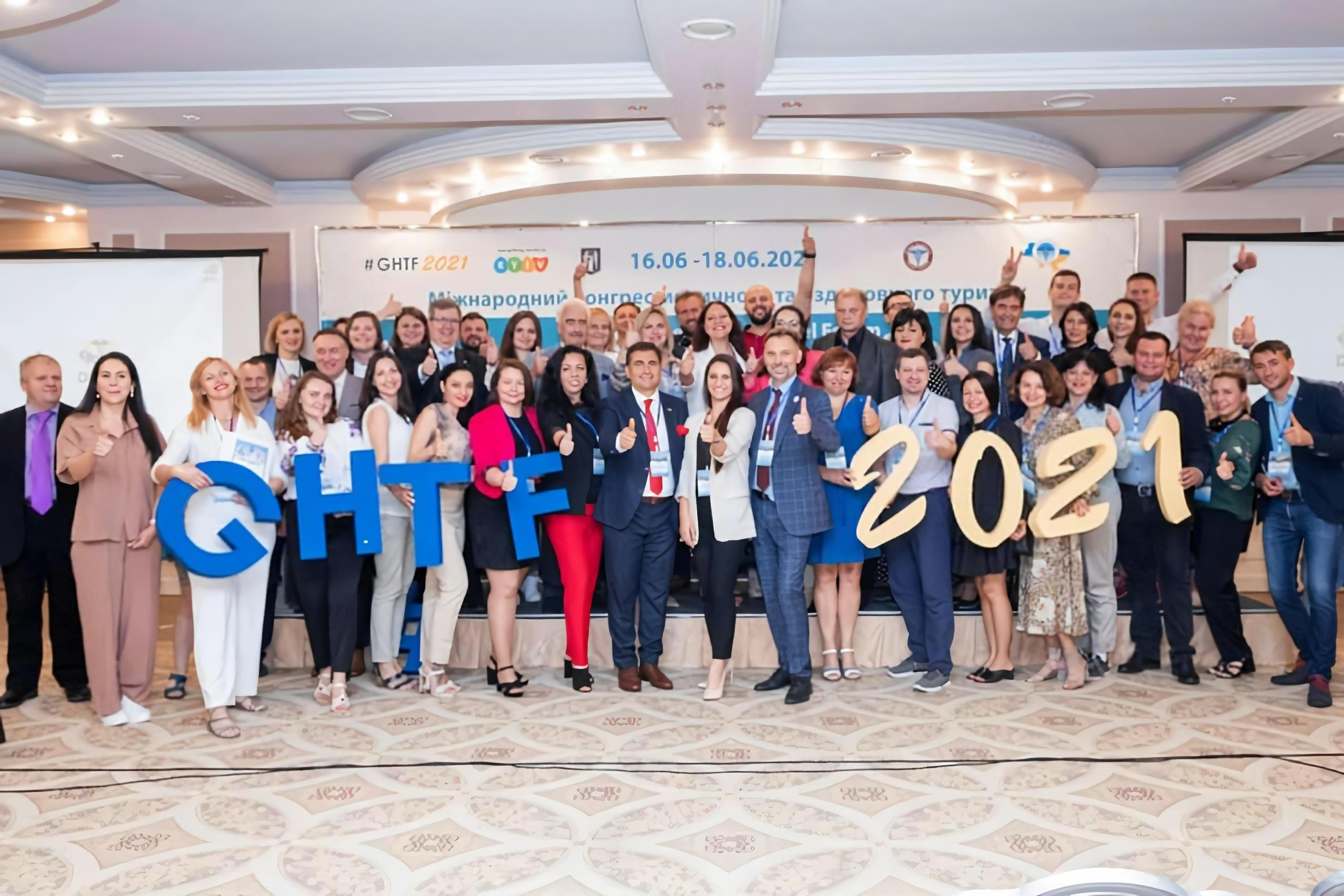 General photo of participants of the 5th Global Medical Tourism Forum