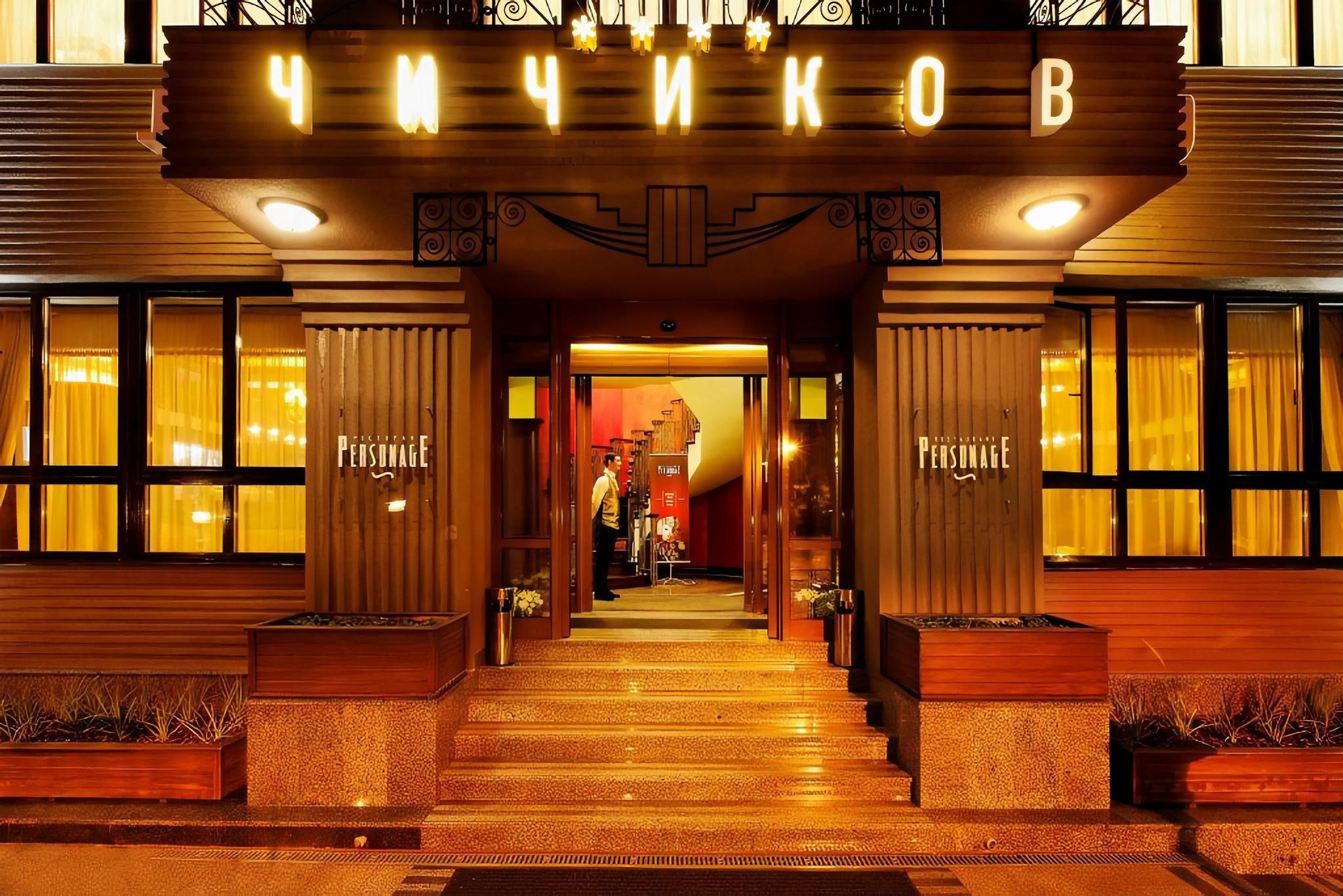 Entrance to the Chichikov Hotel