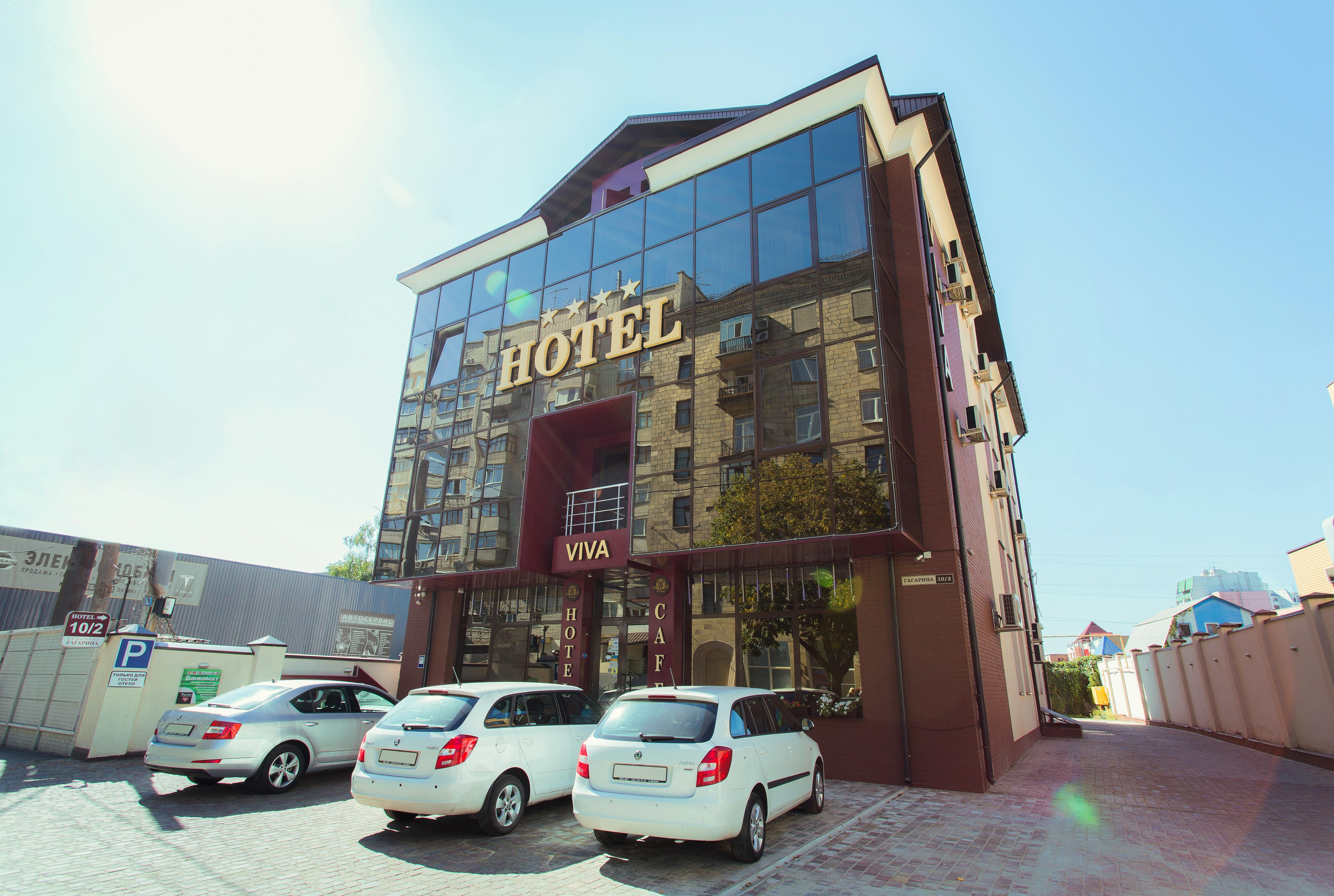 The Viva Hotel