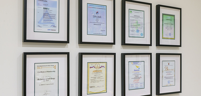 Diplomas and certificates received by the Institute of Cell Therapy in Kiev
