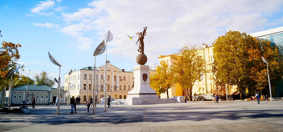 Constitution Square in Kharkov