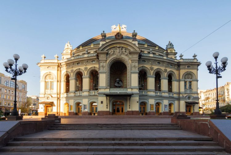 Kyiv National Opera and Ballet Theatre of Ukraine