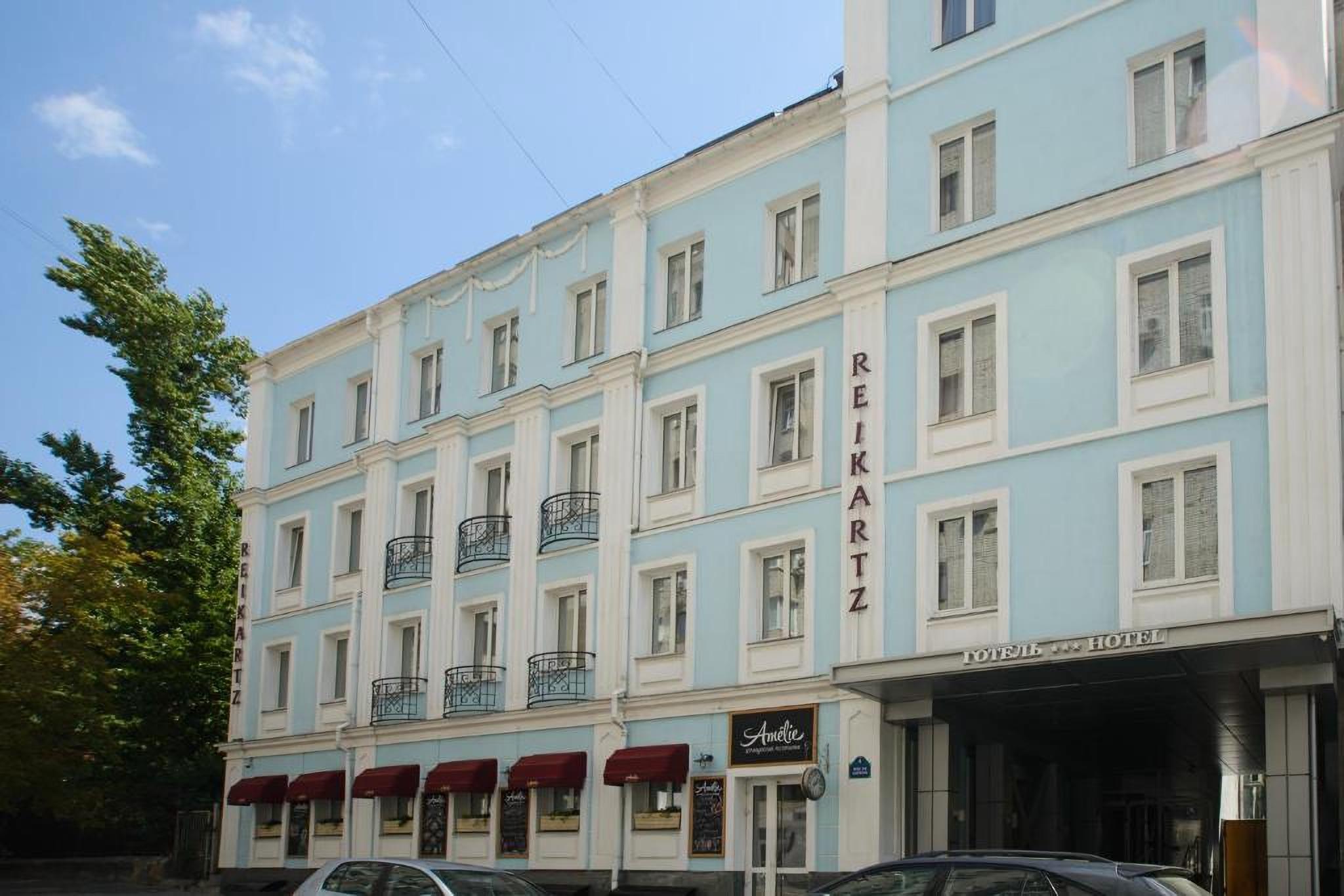 The Reikartz Hotel Kharkiv