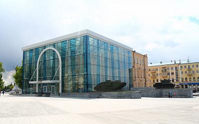 Historical Museum in Kharkov