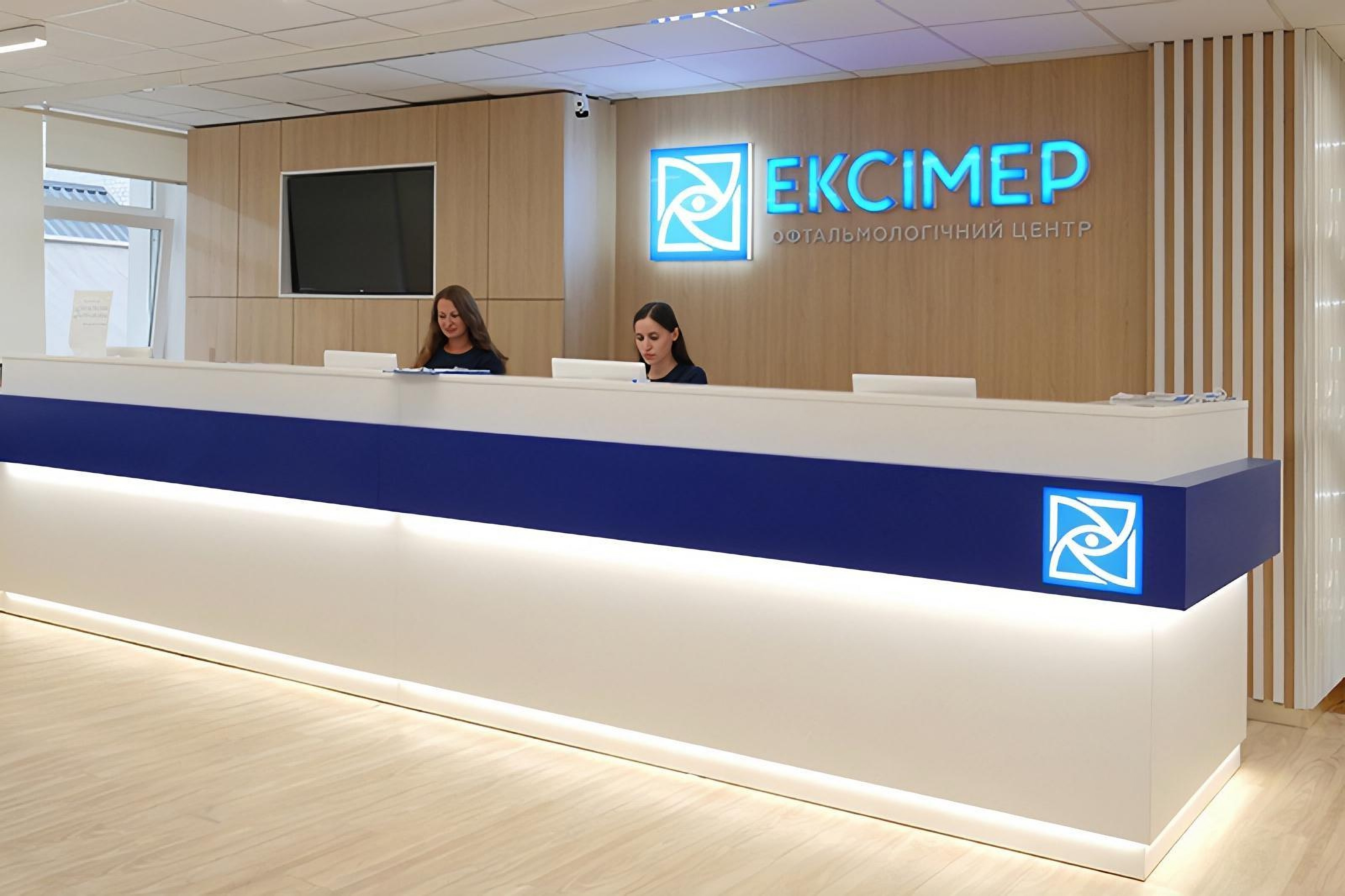 The receptionist's desk at the Ophthalmology Center Excimer Kiev