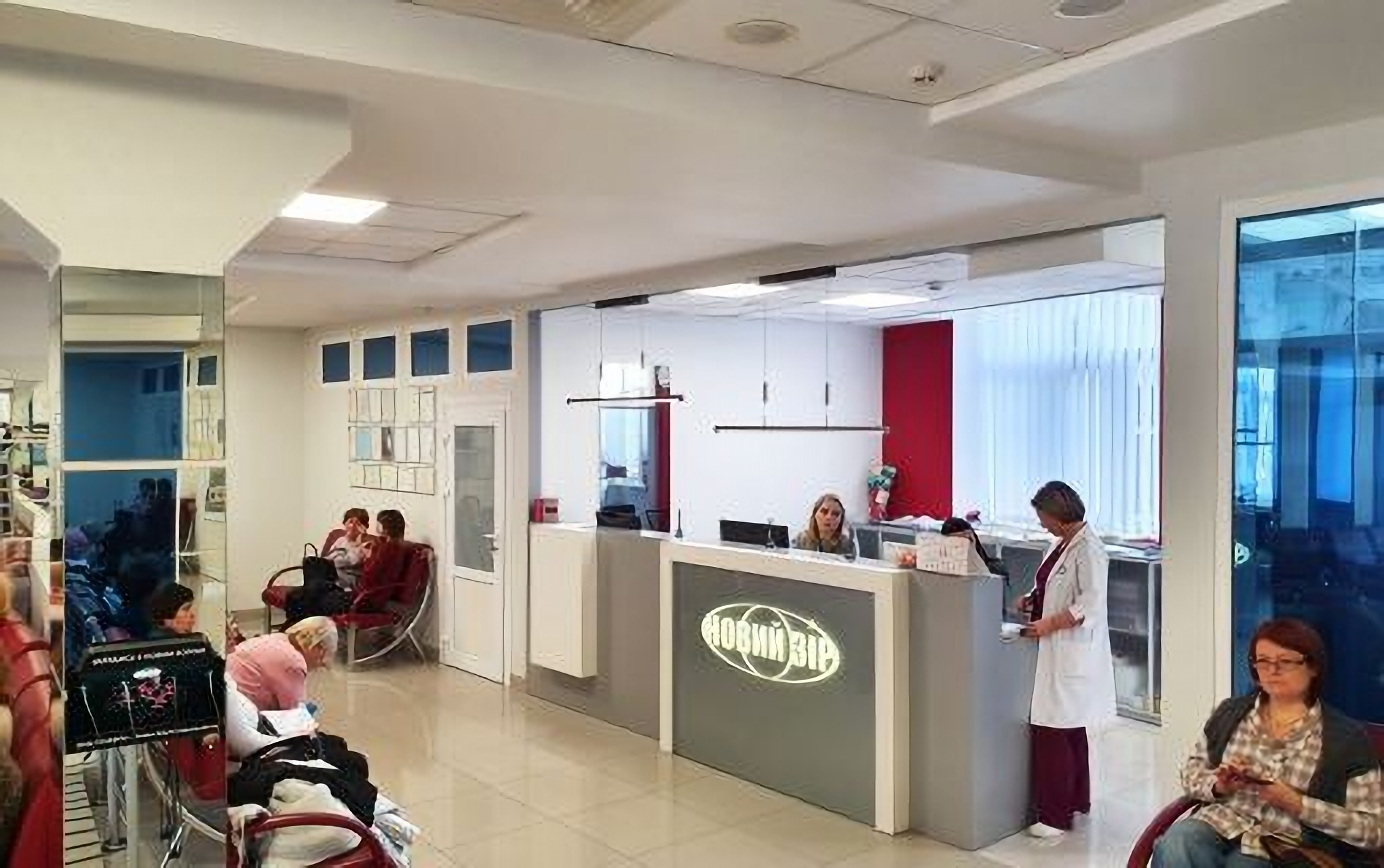 Administration Desk at the Novy Zir Clinic in Kiev