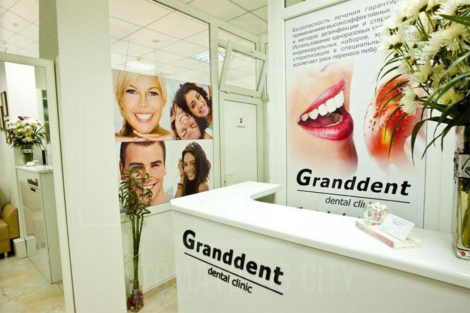 Receptionist administrator in the dental clinic Granddent in Odessa Ukraine