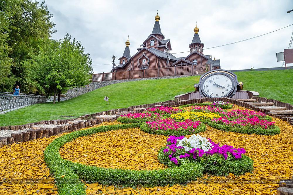 Installation in Sarzhin Yar in Kharkov
